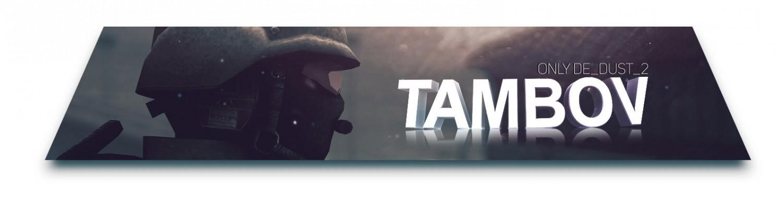 Обложка для группы Вконтакте по теме Counter Strike Source (скачать)