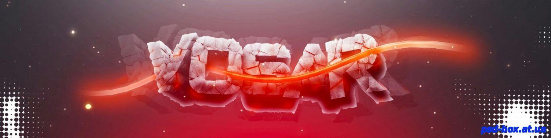 Обложка для ВК 3D (скачать)
