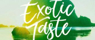 Шрифт Exotic Taste для фотошопа (скачать исходник)