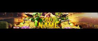 """Шапка """"Гоблины/Золото"""" для Youtube канала по тематике Clash of clans (скачать в psd)"""